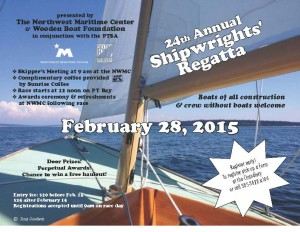 shipwrights2015