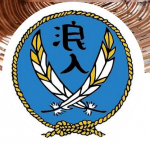 Ronin Marine logo
